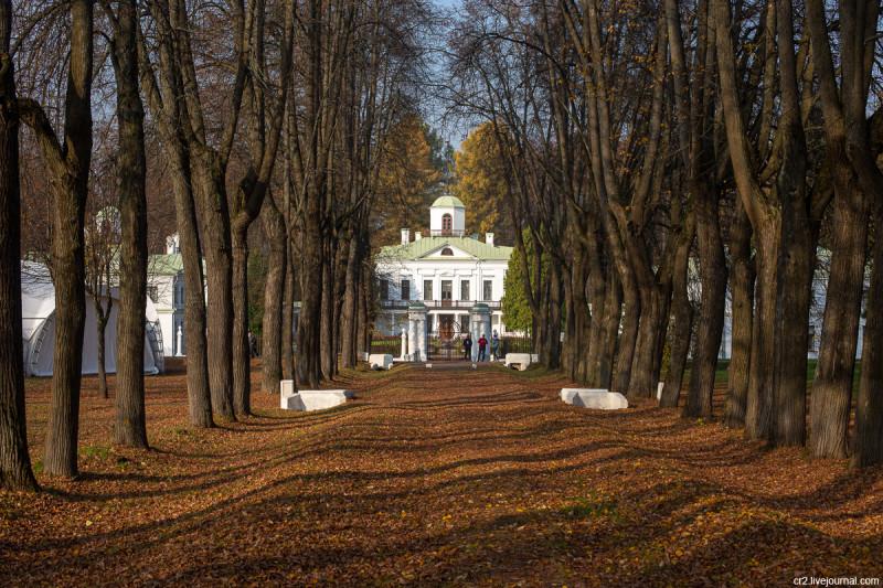 Парк усадьбы Середниково. Московская область