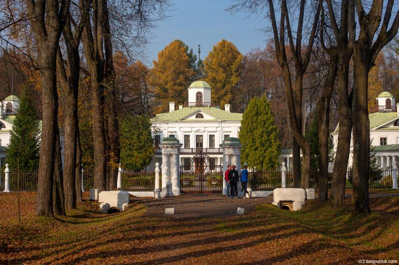 Усадьба Середниково. Московская область