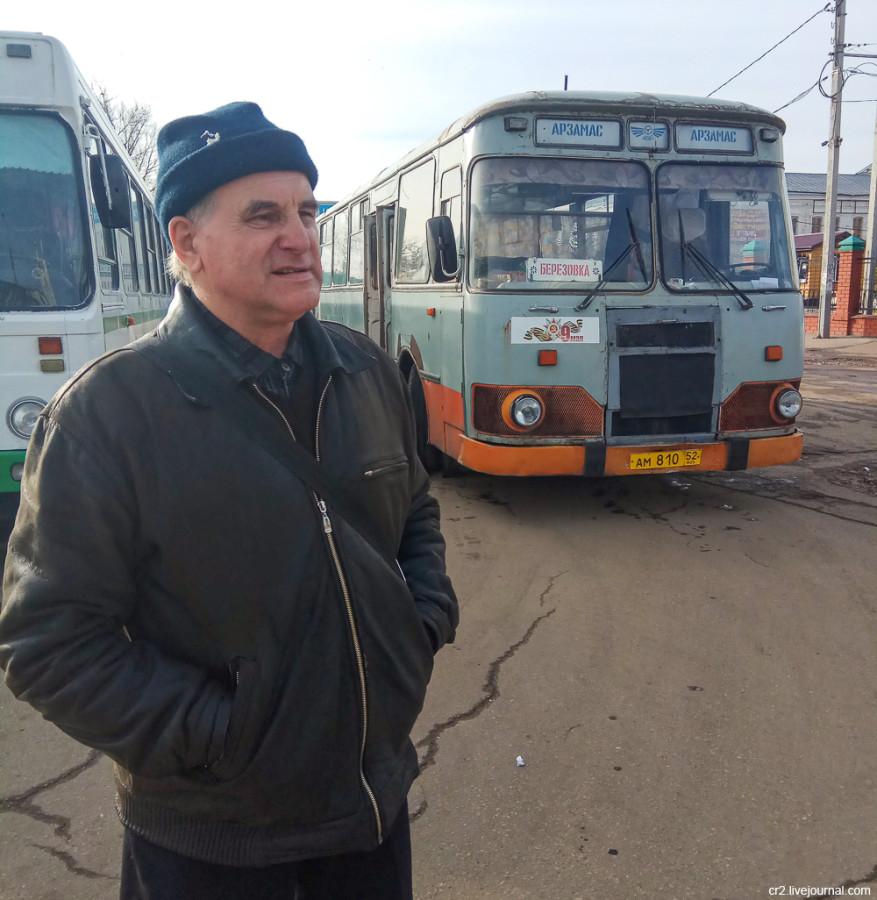 Автобус ЛиАЗ-677 и его водитель Геннадий. Арзамас, Нижегородская область