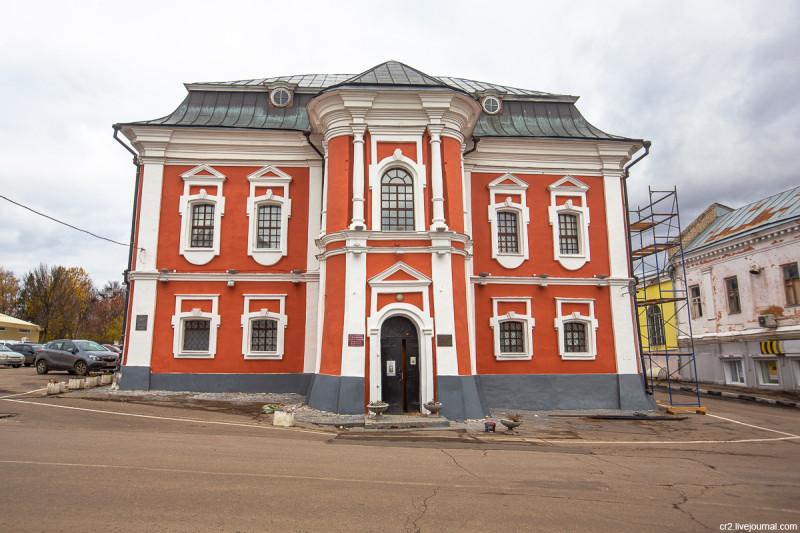 Магистрат. Арзамас, Нижегородская область