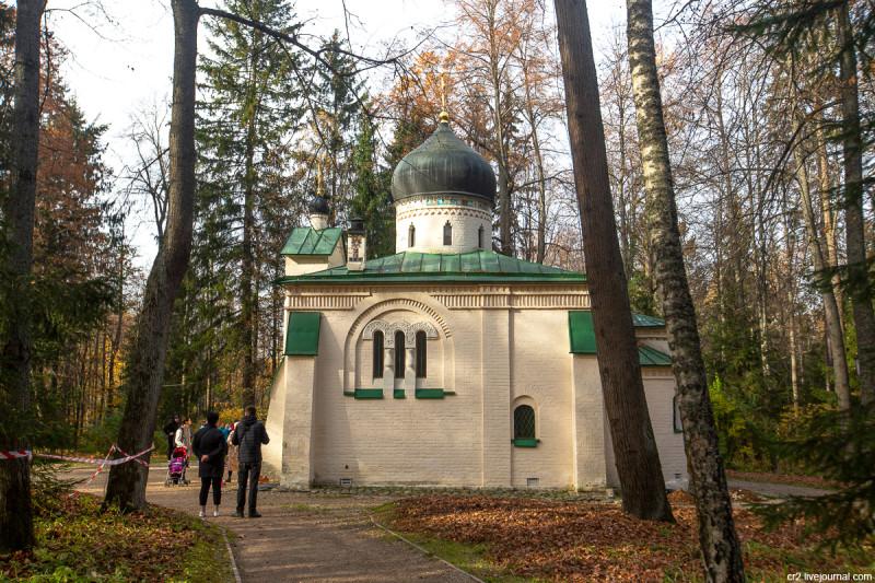 Церковь Спаса Нерукотворного Образа в усадьбе Абрамцево. Московская область