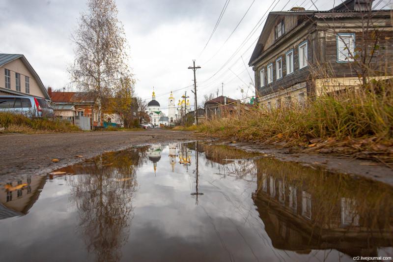 Арзамас, Нижегородская область. Красноармейская улица