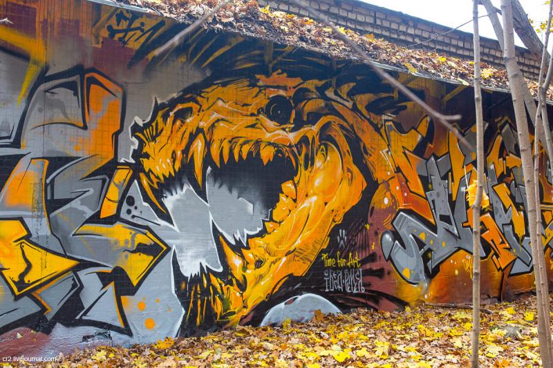 """Работа художника Dog на стене у резиденции """"Time for art"""". Москва"""