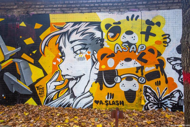 """Работа художника Димы Slash на стене у резиденции """"Time for art"""" (фрагмент). Москва"""