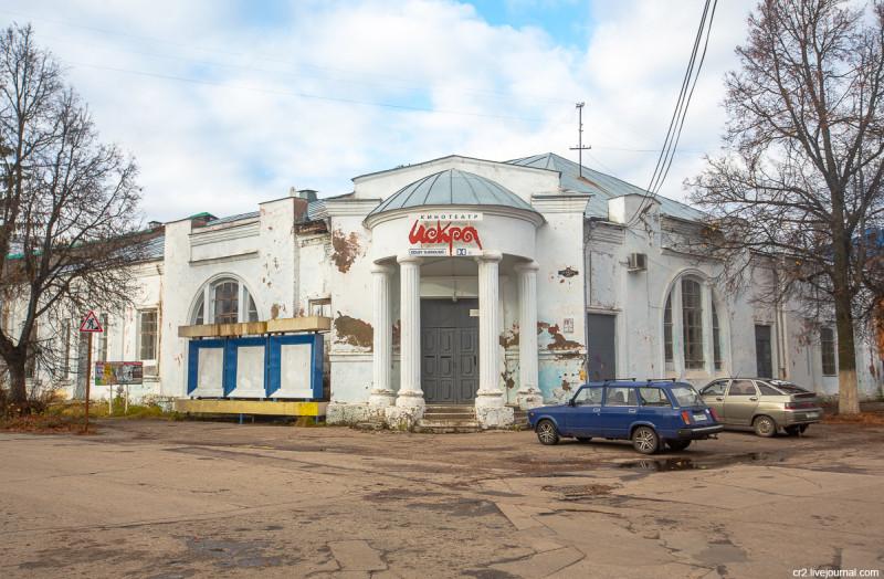 """Кинотеатр """"Искра"""". Арзамас, Нижегородская область"""