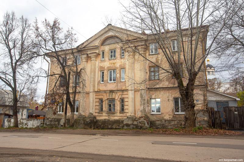Дом Стрегулина. Арзамас, Нижегородская область