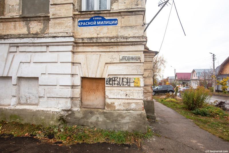 Улица Красной Милиции. Арзамас, Нижегородская область