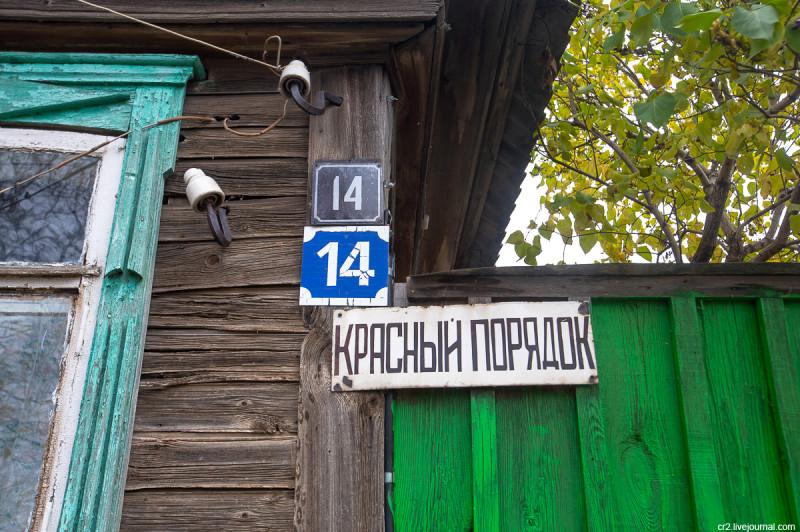 Улицы Арзамаса, Нижегородская область