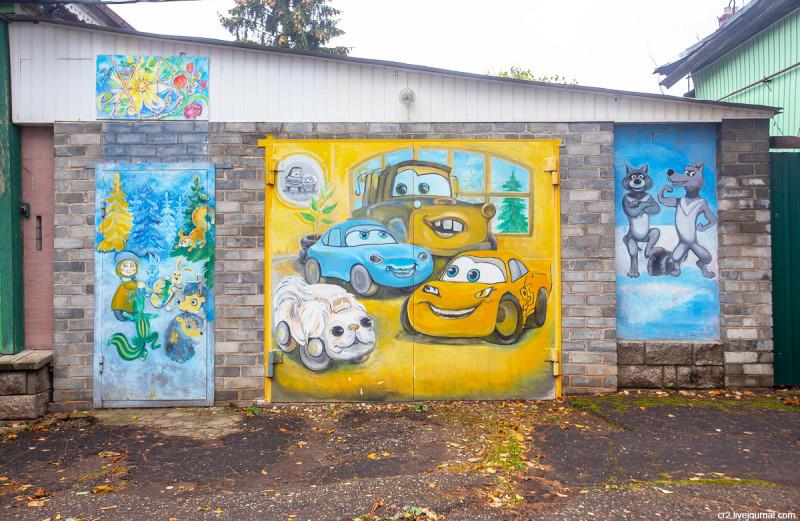 Рисунок на одной из улиц Арзамаса. Нижегородская область