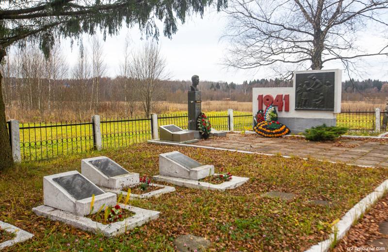 Братская могила недалеко от жд-станции Лесодолгоруково Рижского направления и могила танкового аса Дмитрия Лавриненко. Московская область