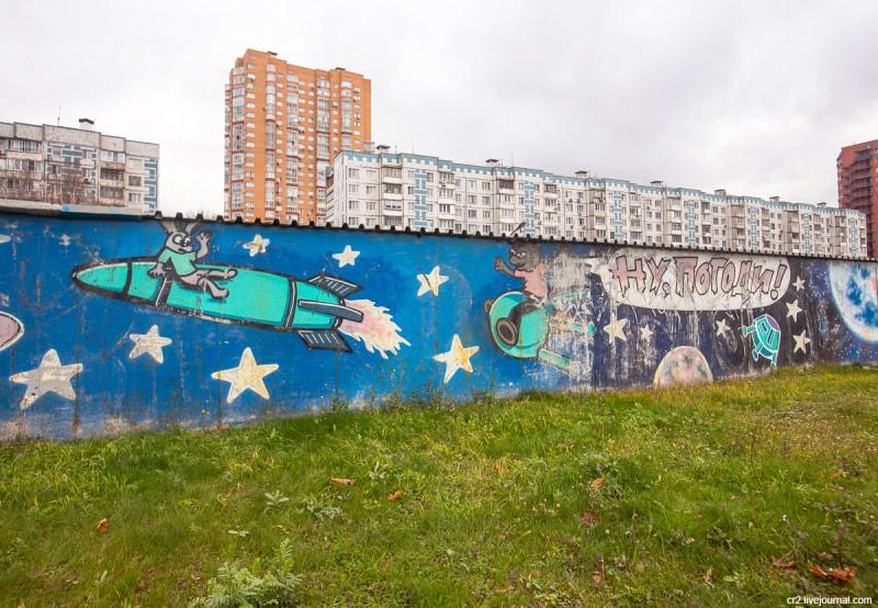 Странные уличные рисунки в Химках, Московская область