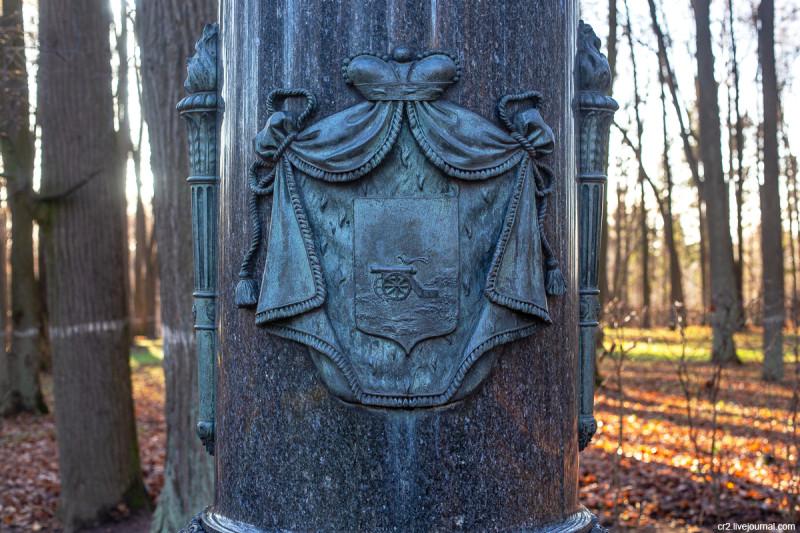 Памятник князю Павлу Вяземскому в усадьбе Остафьево. Новая Москва
