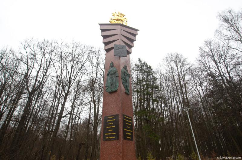 Памятник битве и победе при Молодях 1572 года. Молоди, Московская область