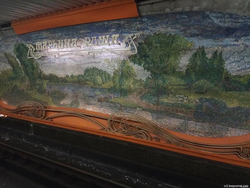 Одна из мозаик на станции московского метро Марьина Роща