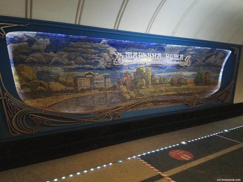 Мозаики на станции московского метро Марьина Роща