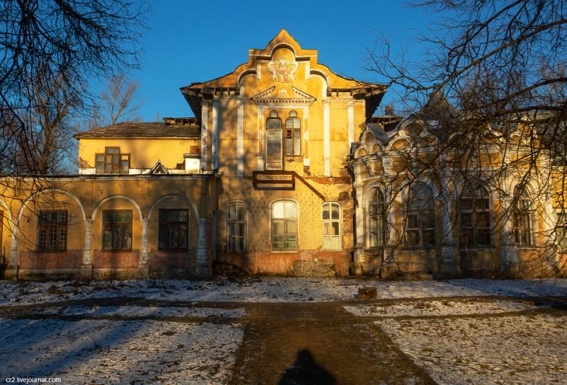 Главный дом усадьбы Алтуфьево. Москва