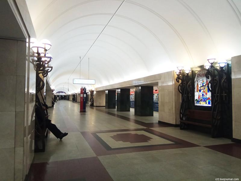 Станция московского метро Трубная