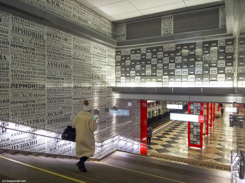 Рассказовка - одна из самых необычных станций московского метро. Детали при входе