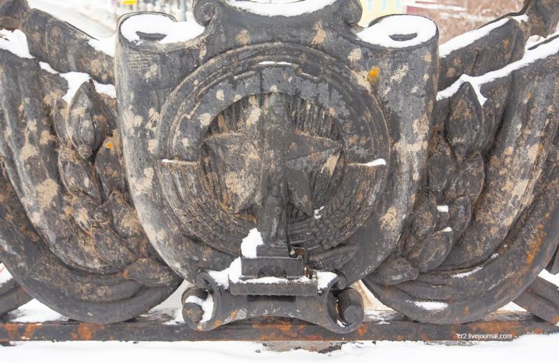 Деталь ограды Большого Каменного моста с изображением герба Москвы советских времён и московской статуи Свободы. Москва
