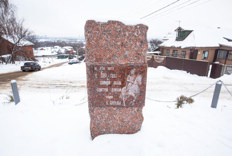 Памятный камень в честь основания (по легенде) Дмитрием Донском села Беседы (Московская область)