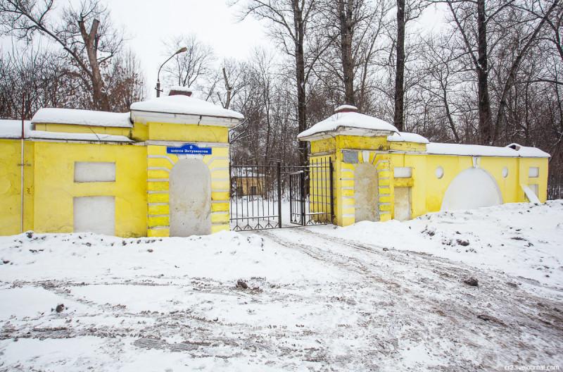 Ворота усадьбы Горенки. Московская область