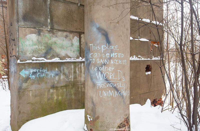 Разрушающаяся колоннада и павильон усадьбы Горенки. Московская область