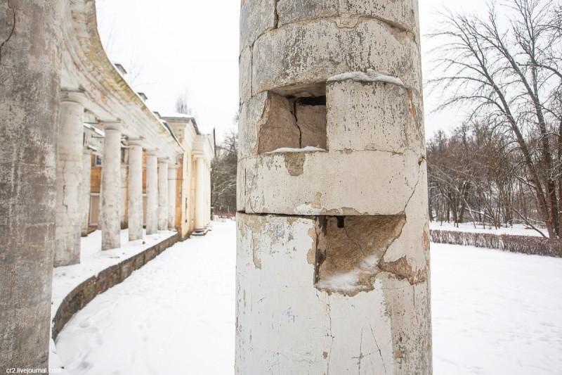 Усадьба Пехра-Яковлевское, детали. Московская область