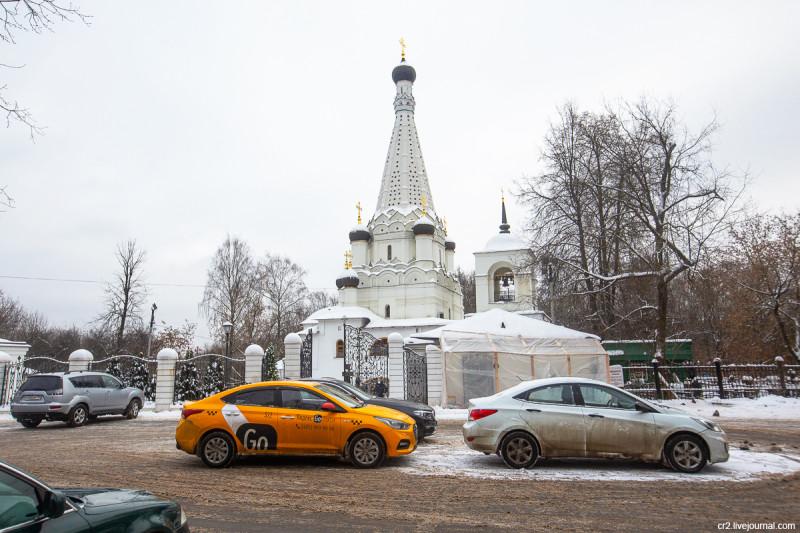 Храм Покрова в Медведкове. Москва