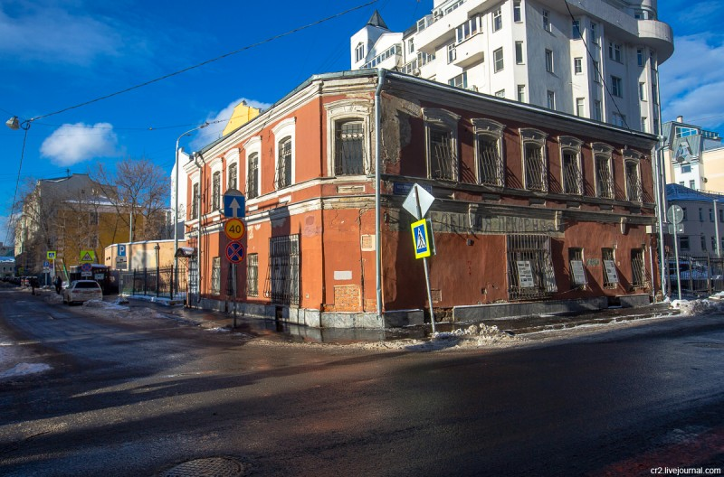 Дом со старой вывеской в Костянском переулке. Москва