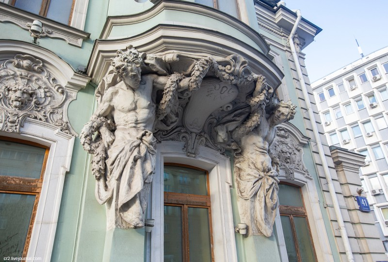 Особняк Кузнецовых, атланты. Москва