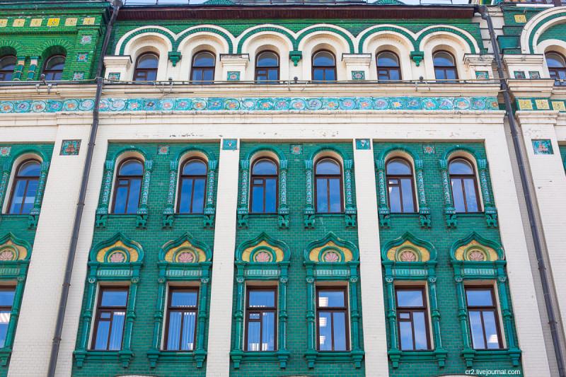 Бывший доходный дом Миансаровой, детали. Москва
