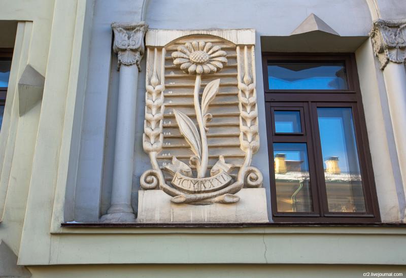 Деталь Дома Наркомата связи. Москва