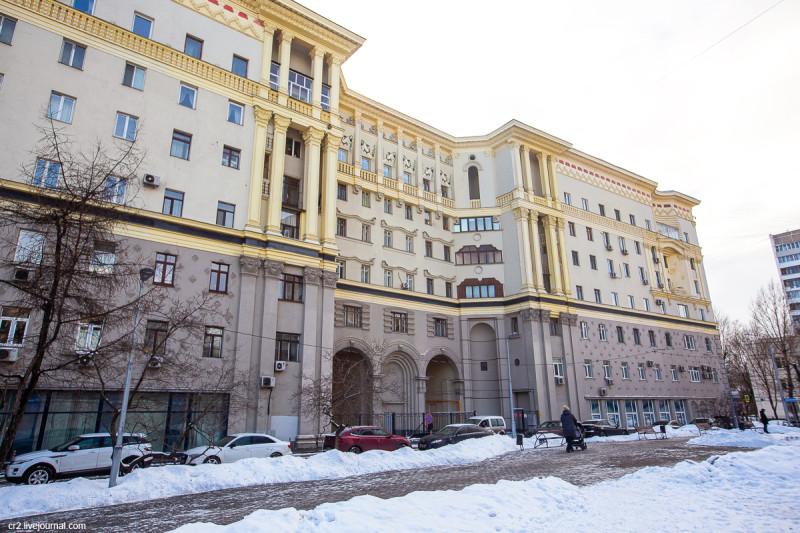 Дом Наркомата связи. Москва