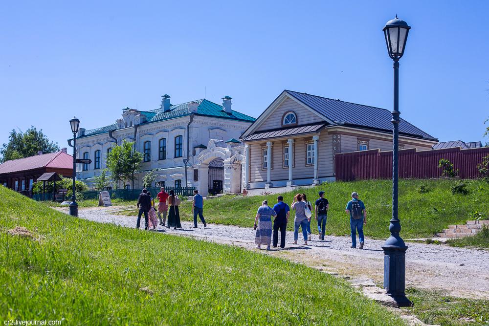 В Казань с