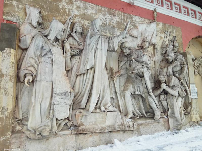 Горельеф с уничтоженного Храма Христа Спасителя. Донской монастырь, Москва