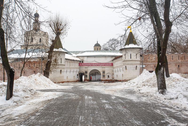 Вход в бывший Спасо-Андроников монастырь, ныне Центральный музей древнерусской культуры и искусства имени Андрея Рублёва. Москва