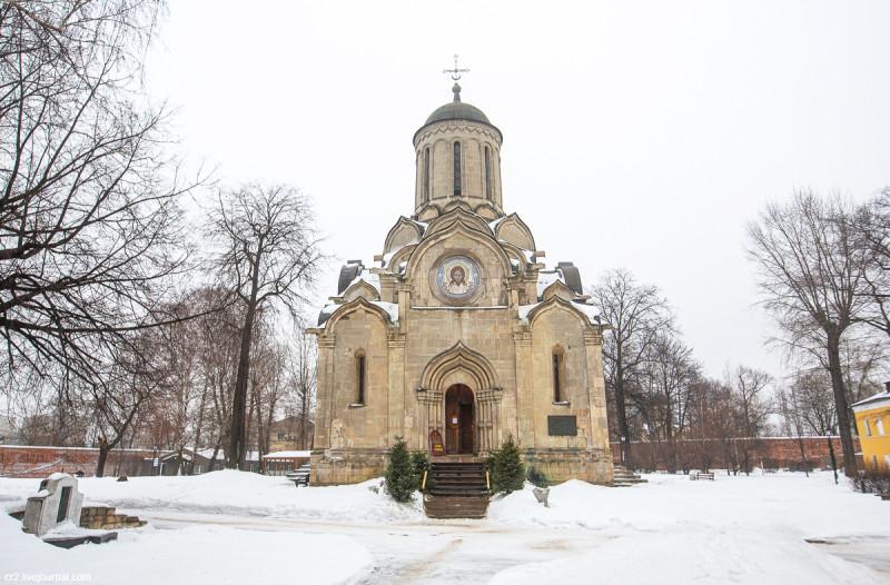 Спасский собор бывшего Спасо-Андроникова монастыря. Москва
