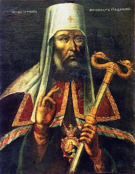 Митрополит Илларион, победивший полтергейст на Кулишках в Москве. Картинка из сети