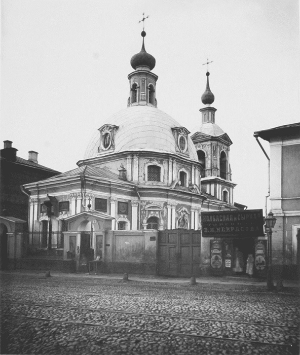 Храм Святых Кира и Иоанна на Кулишках, стоящий на территории, где в 17 веке был полтергейст. Москва. Фото из сети