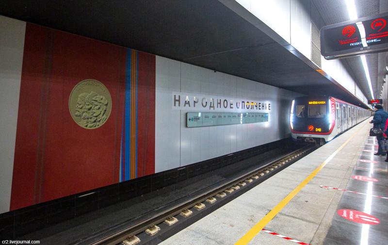 Станция московского метро Народное Ополчение