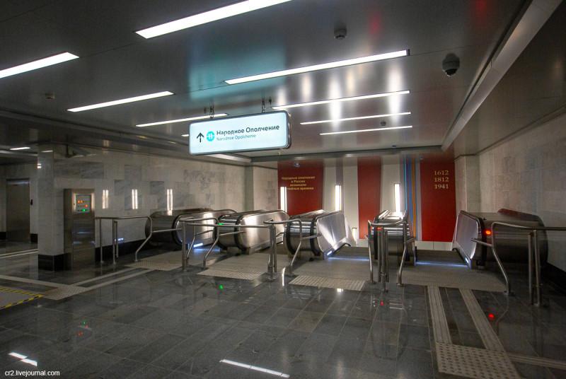 Станция московского метро Народное Ополчение, эскалаторы