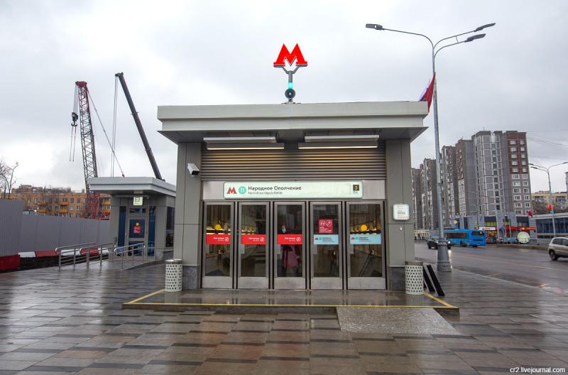Станция московского метро Народное Ополчение, один из вестибюлей