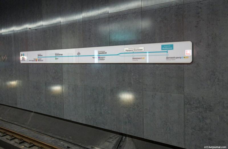 Станция московского метро Мнёвники, схема Большой Кольцевой линии