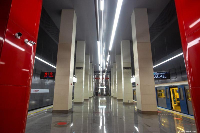 Станция московского метро Мнёвники