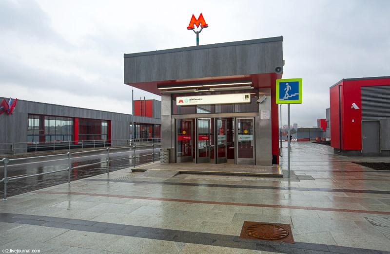 Станция московского метро Мнёвники, вестибюль