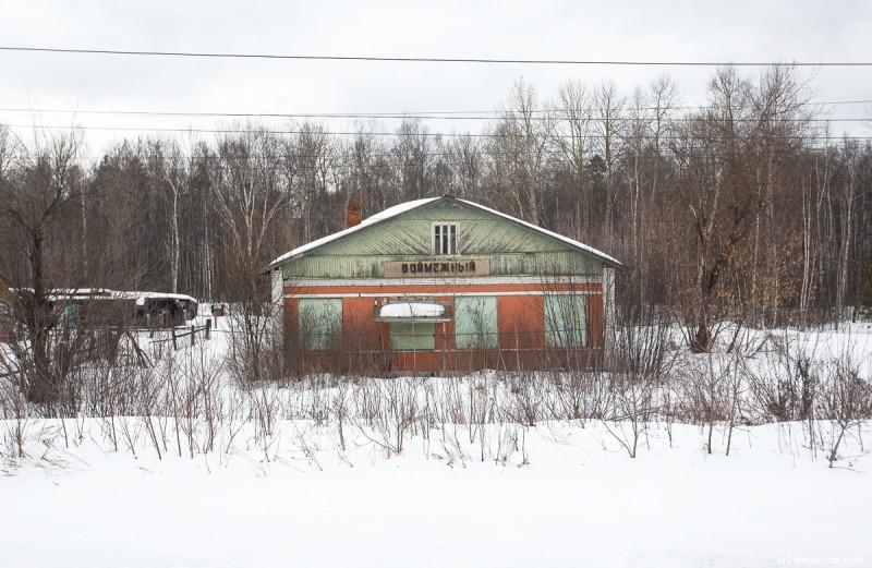 Бывший вокзал станции Воймежный Казанского направления. Московская область