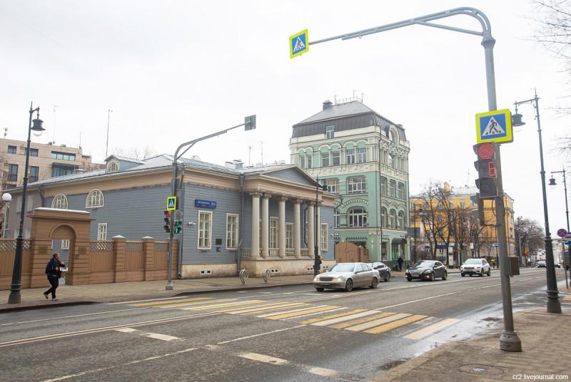 Дом-музей И.С.Тургенева. Москва