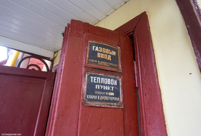 Поливановские конюшни и колоритный дворик на Пречистенке, детали. Москва