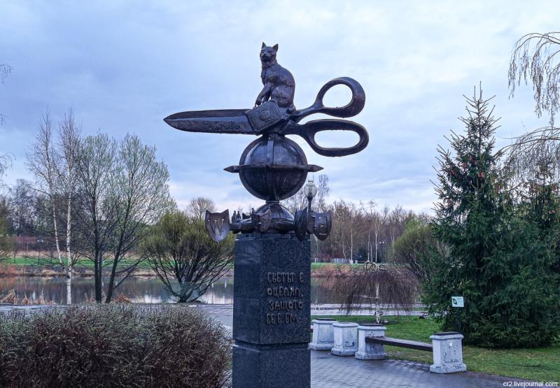 Габровская кошка. Мытищи, Московская область