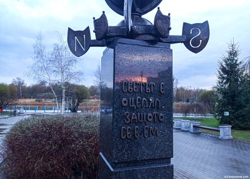 Габровская кошка, постамент. Мытищи, Московская область